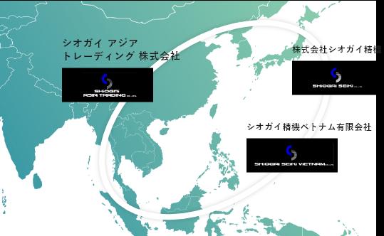 オガイ アジア トレーディング株式会社